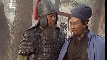 《三国演义》诸葛亮最敬佩的人竟然不是司马懿、刘备、赵云,而是他