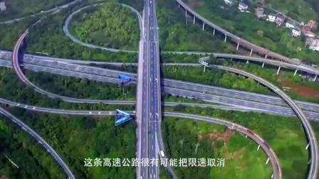 飙车族有福利了,中国正在建设不限速高速公路,你知道在哪里吗
