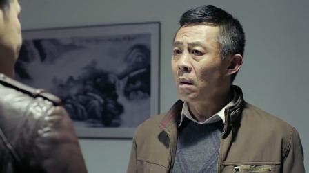 赵德汉演技爆发,马上推翻前一秒说的话,还说侯亮平是莫须有