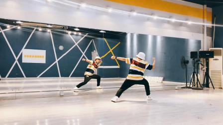 学完这支舞,和《街舞2》罗志祥一起成为个中强手吧!
