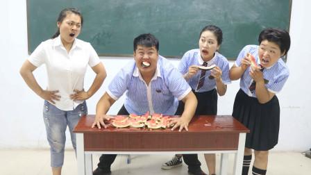 老师让学生玩西瓜挑战赛,没想赢的同学却受到了惩罚,真是太逗了