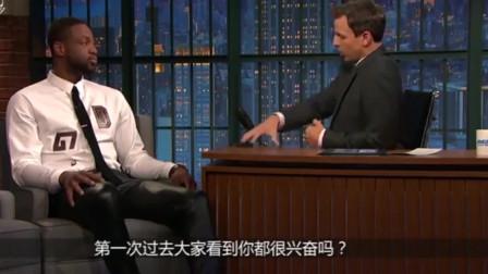 科比粉丝60亿?韦德:他在北京奥运会时的场面,我一辈子都忘不了