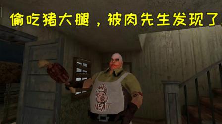 """如果偷吃""""肉先生""""的猪大腿,被他发现了怎么办?"""