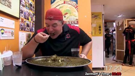 帽子一转,老板破产:大胃王兰迪在泰国挑战4公斤的咖喱