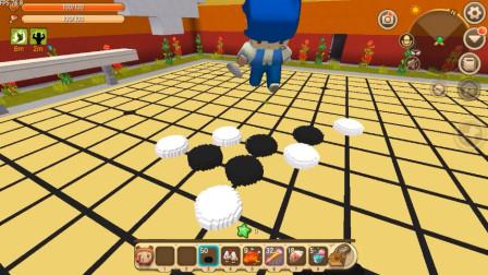迷你世界:多米就是下棋界的东方不败,三招秒杀小伙伴,求挑战啊