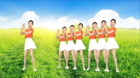 点击观看《简单32步健身操亲密接触 新生代学跳英文广场舞舞曲简单容易学》