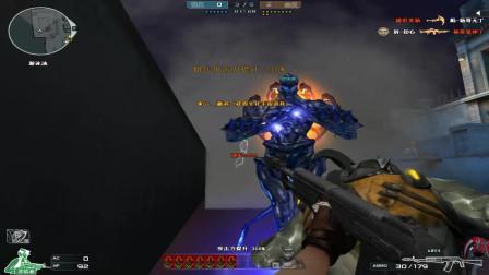 穿越火线 最菜的玩家 终结者:每次第一个被俘虏的就是他