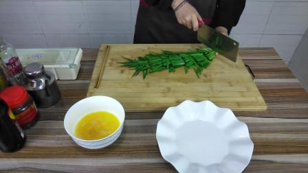 韭菜炒蛋,简单美食相组合,味道一定很奇妙