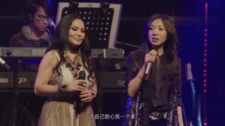 罕见现场!李宗盛经典治愈系歌曲, 四位天后同台飙歌, 值得珍藏!