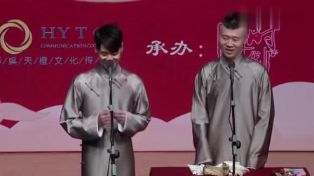 张云雷:到北京要找杨九郎,因为什么,台下观众全知道