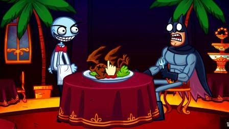 解谜游戏:超级英雄也是需要吃饭的,如何吃一道新菜?