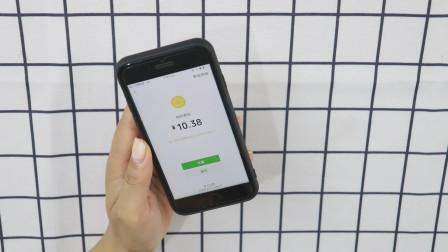 你的钱是放在微信余额里安全,还是放在绑定的银行卡里安全?