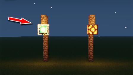 我的世界:如果帮村民做一个这样的路灯,他们估计要感动到哭呢!