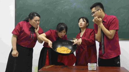 品尝课老师端一锅爆辣火鸡面,吃最多当班长,没想学渣直接对锅吃