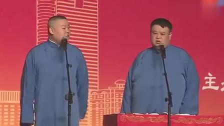 岳云鹏听说观众花了2000块钱买票,调侃说可以包自己了