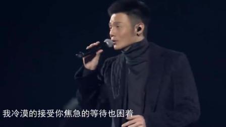 李荣浩曾凭借这首歌参加我是歌手,一夜之间播放量破亿