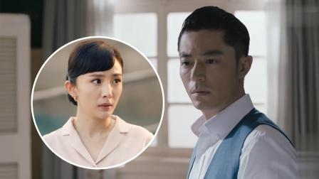 """剧集:《筑梦情缘》收官 杨幂正式成为""""二嫂"""""""