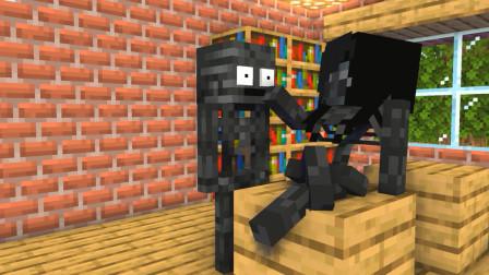 我的世界动画-怪物学院-幸运方块