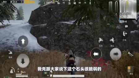 刺激战场:雪地防空洞开始开放!空投物资随地捡
