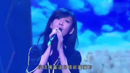 李克勤作词,周慧敏演唱的一首经典粤语歌,好听到耳朵怀孕!