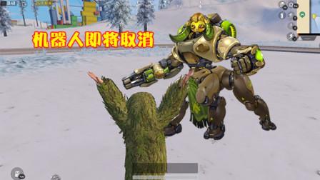 和平精英:玩家建议取消机器人,提出2点建议,提高含金量!