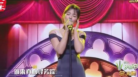 刘涛的声音太美艳了,翻唱《女人花》一开嗓仿佛原唱重现,经典