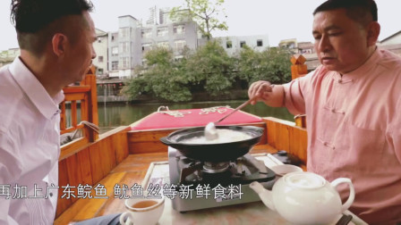 艇仔粥, 广州传统美食, 一勺半口料, 鲜香顺滑, 没食就像白到了
