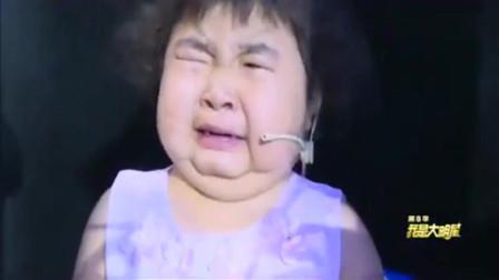 主持人李鑫,抱着李欣蕊不放,把李欣蕊吓得号啕大哭