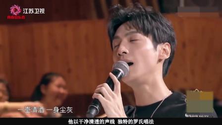 罗云熙演唱《最美的期待》《不仅仅是喜欢》,一开口就觉得好苏!