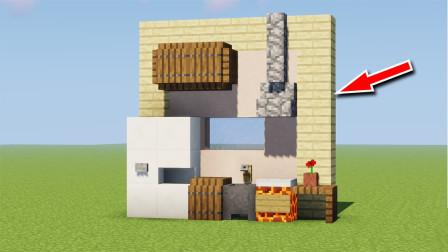 我的世界:一个精致的小厨房,麻雀虽小五脏俱全