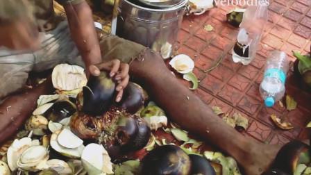 街头美食:这叫什么水果?在印度很常见, 国内却难得一见, 好吃吗