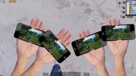 和平精英:主播一人操控4部手机,最后4连鸡,光子看后不淡定!