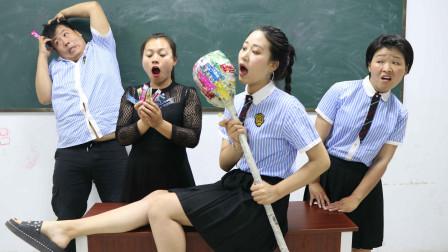 老师用吃棒棒糖决定学生分数,结果全班都考了0分,这是啥情况?