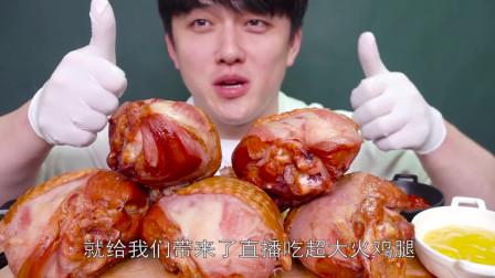 韩国吃货小伙,超大火鸡腿一口下去超满足,网友:是我向往的生活