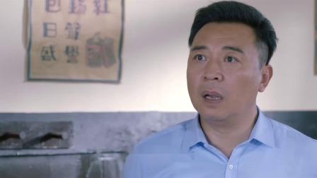 《无名卫士》精彩看点190611:李文蕾杨诚找张汉超反应情况,杨诚的一句无心之语提醒了张汉超