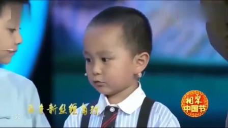 萌娃王恒屹这段表演真精彩,智商太高了,像个小大人,太萌了!