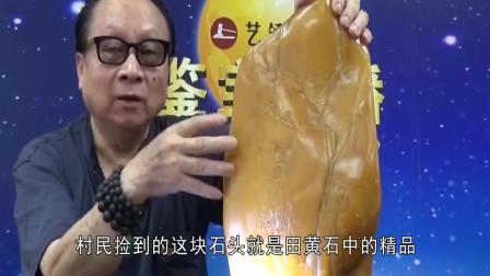 村民捡到一块石头,压了15年咸菜,专家鉴定后脸色大变