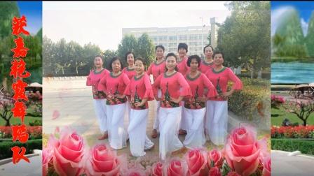 红枣树集体广场舞视频 艳霞广场舞团队舞蹈表演