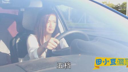 搞笑:女司机找私家车主陪练,挂到5挡后发生车祸,和车主同时身亡