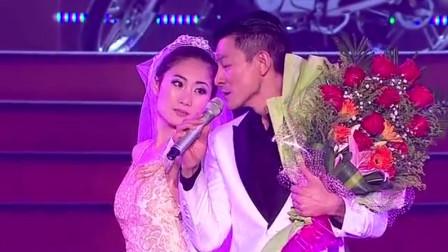 刘德华演唱会带新娘献唱一首歌,画面实在太甜了,观众都为之震撼