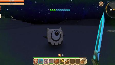 迷你世界灯灯解说689:在外星球打萌眼系列怪兽!获得怪兽掉落物品