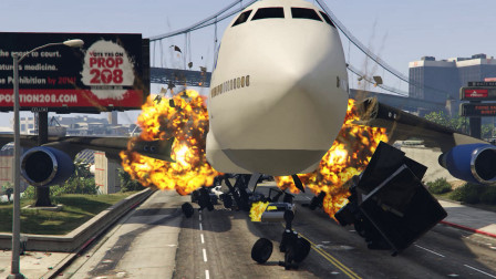 [GTA]美国波音飞机,着陆城市高架桥后爆炸,大堵车!