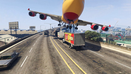 [GTA]美国大型波音载客飞机紧急迫降高速公路