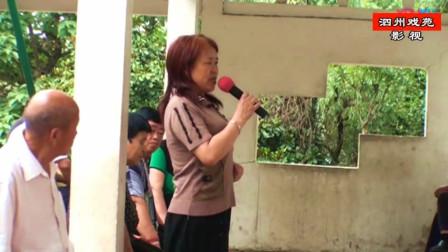 """曲剧《刘公案》选段""""太阳出来一点红""""贾海凤演唱"""