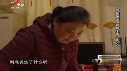 儿子迷上网上赌博,向各平台借钱超过40万,母亲无奈背锅
