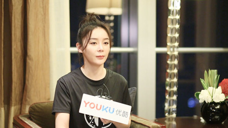 袁姗姗:充实自己是保持自信的最有效方式