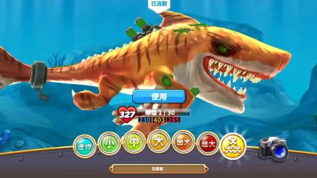 饥饿鲨世界:土豪买买买,居然触发了隐藏鲨鱼?厉害了我的哥