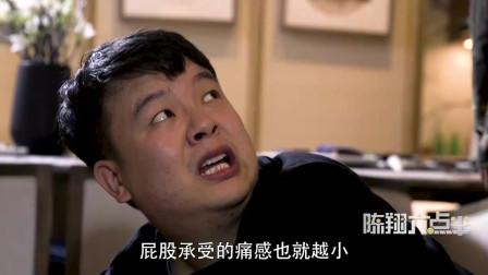 陈翔六点半:在一个全为博士后的家庭,考不及格会遭什么待遇
