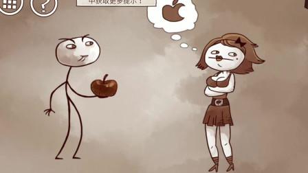 解谜游戏:女友想要苹果,如何让小伙按要求拿出苹果?
