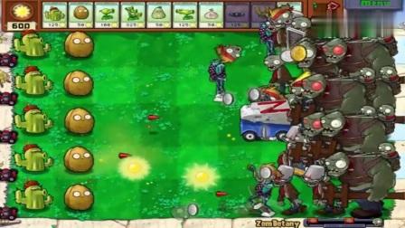植物大战僵尸体:当仙人掌的攻击增加100倍时,你能一个人去吗?